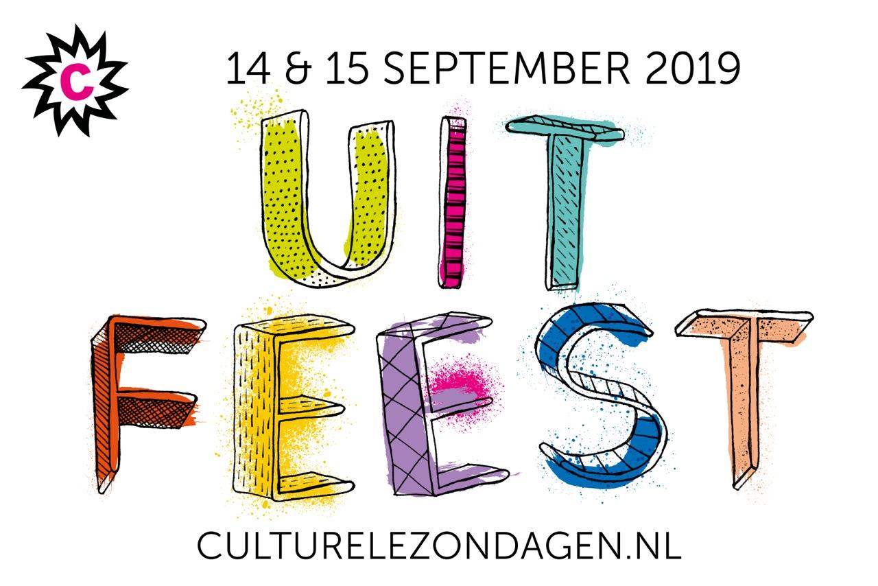kunstnomaden bij Uitfeest 2019